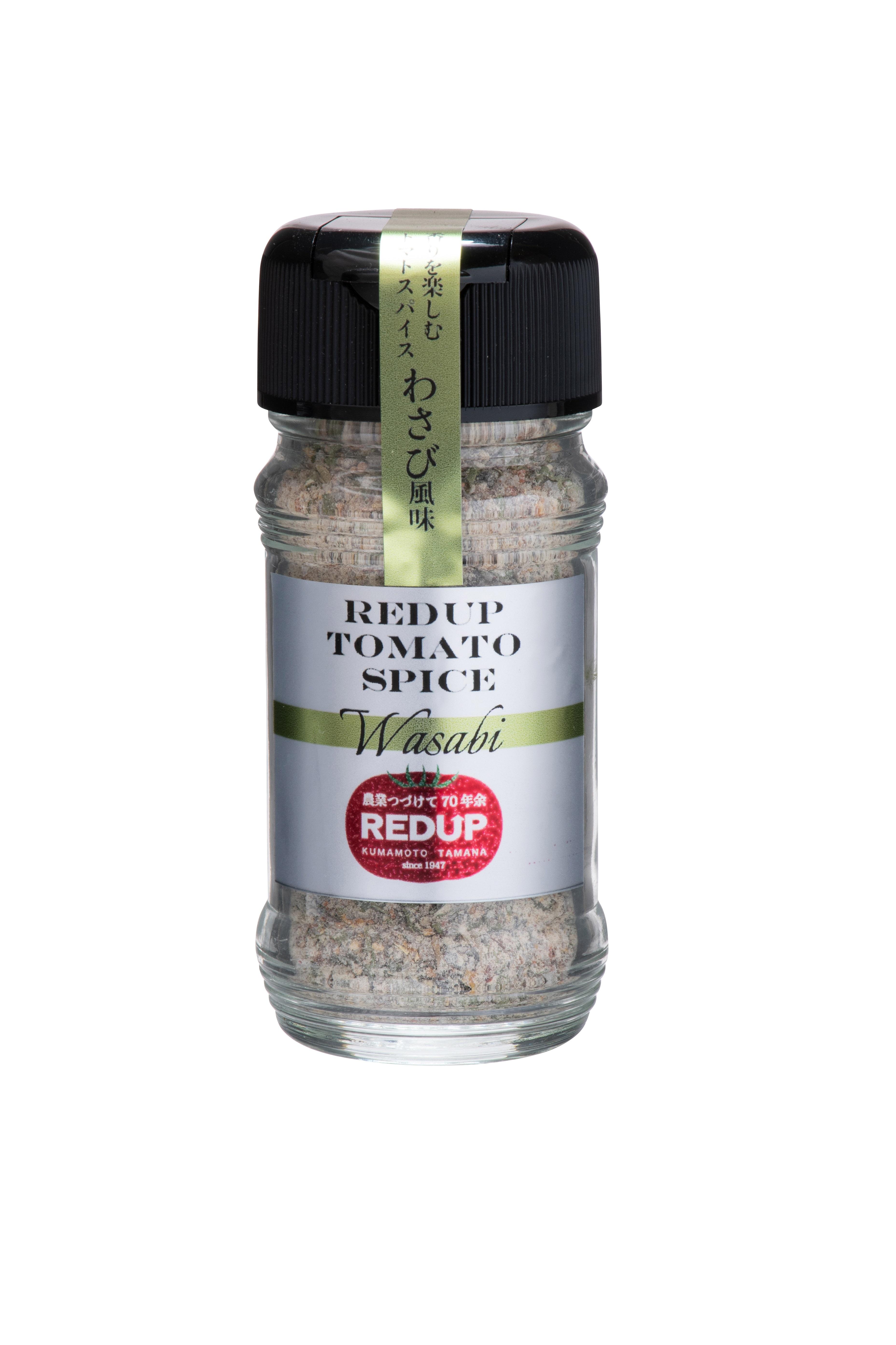 トマトスパイスフルタイプ わさび