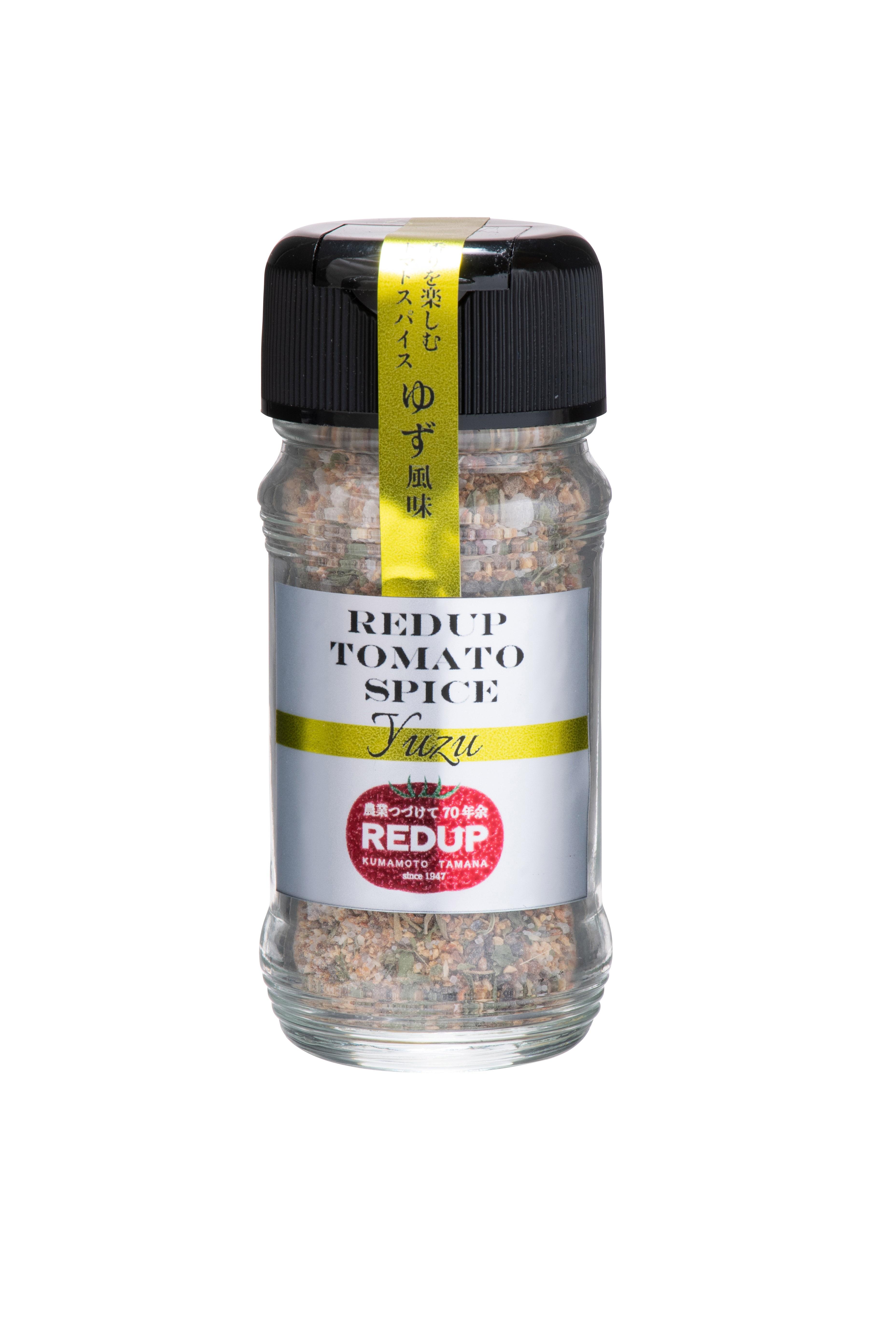 トマトスパイスフルタイプ ゆず
